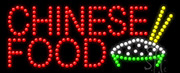 Chinese Food Logo LED Sign