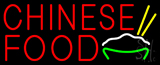 Chinese Food Logo Neon Sign