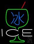 Ice Chinese With Glass Neon Sign